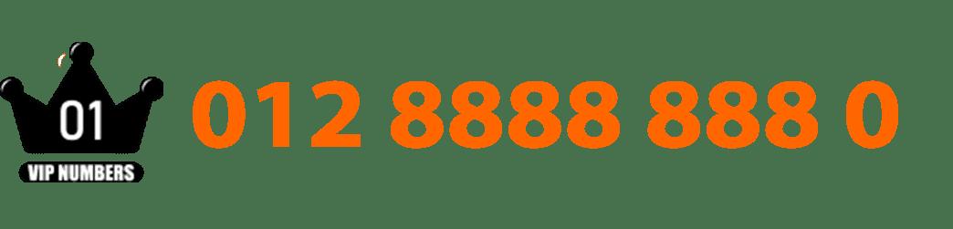 ارقام مميزه مصريه - ارقام مميزه للبيع - ارقام فودافون - ارقام فودافون مميزه - ارقام اتصالات مميزة - ارقام اورنج مميزة - خطوط موبايل - ارقام مميزة, ارقام VIP, اراقم سهله ورخيصة, فودافون