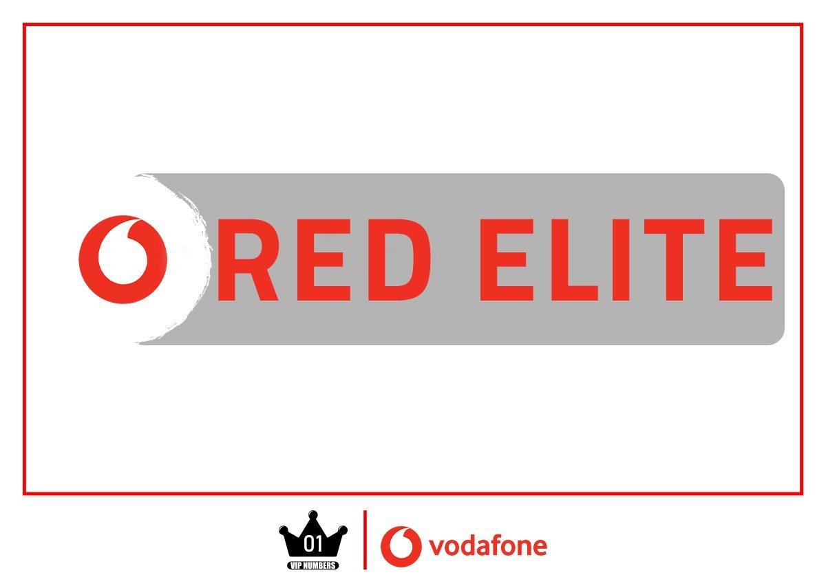 RED ELITE فودافون ريد الجديد